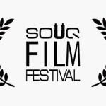SOUQ Film Festival 2015 – IV edizione