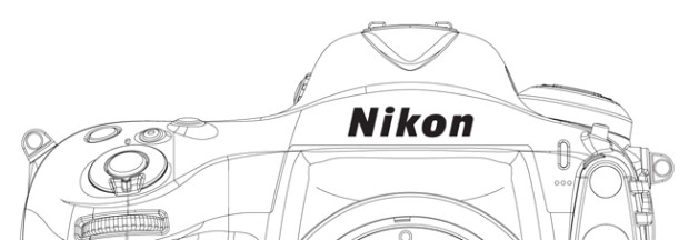 Reflex digitale Nikon D850, coming soon