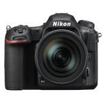 Nikon, disponibili nuovi aggiornamenti firmware