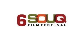 Souq Film Festival