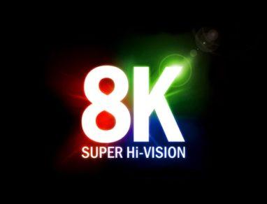 8K SuperHi-Vision NHK