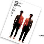 FEFF 20, il meglio del cinema d'Oriente a Udine