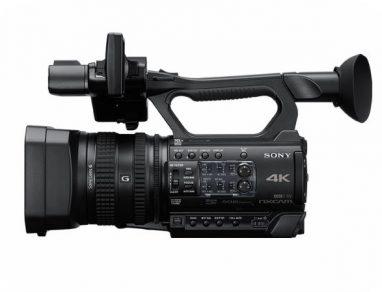 Sony Nxcam HXR-NX200