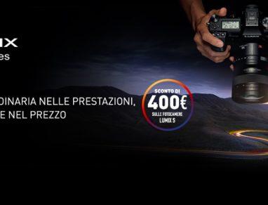 Panasonic Lumix S promozione