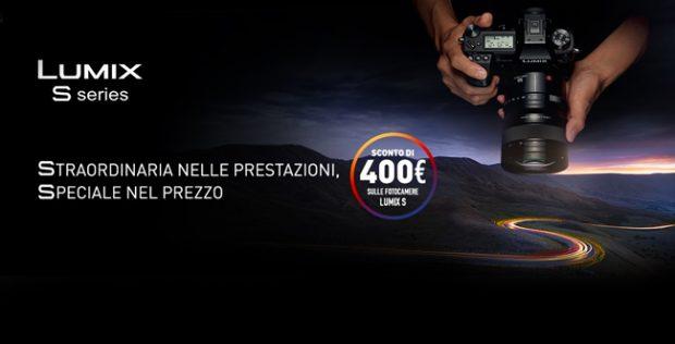 Panasonic serie S in offerta
