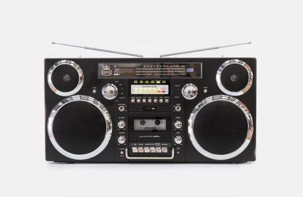 Boombox, CD & cassette player versione 2.0