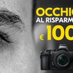 Nikon Z 50, il risparmio subito!