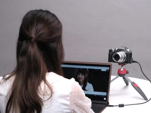 Fujifilm, X-A7 e X-T200 anche webcam