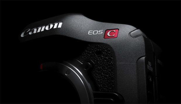 Canon Vision, appuntamento il 24 settembre