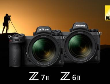 Webinar Nikon Z 6II e Nikon Z 7II