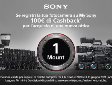 Sony Promozione
