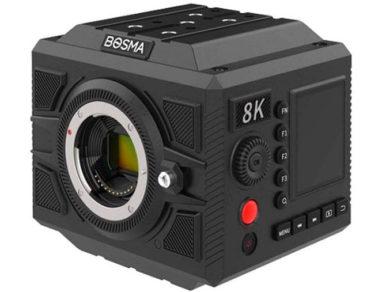 Astrodesign box camera DC0200 Bosma G1 8K