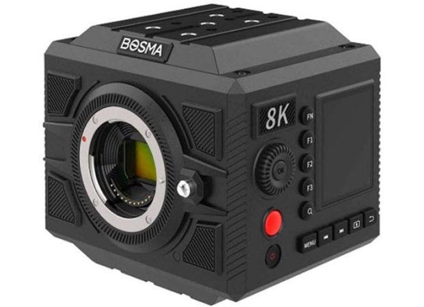 Astrodesign DC0200/Bosma G1, 8K in a box