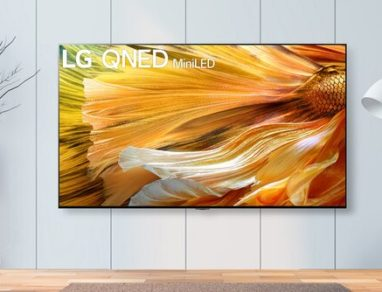 LG QNED 8K