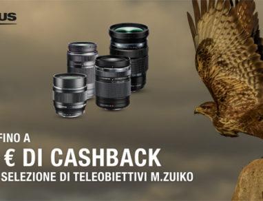 Olympus Tele Lens Cashback